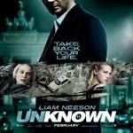 Без име / Unknown (2011)