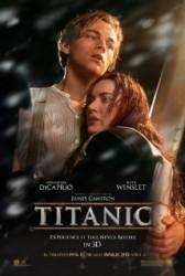 Титаник 3D (2012)