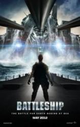 Бойни кораби (2012)
