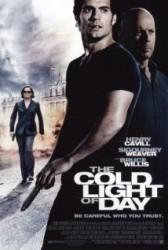 Студена светлина (2012)