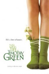 Необичайният живот на Тимъти Грийн